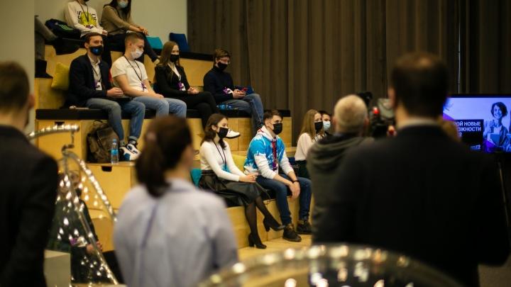Tele2 и ТюмГУ объявили победителей стипендиальной программы