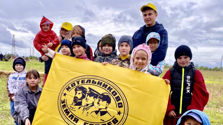 В Котельниково юные поисковики испытали свои силы в поисках «клада Степана Разина»
