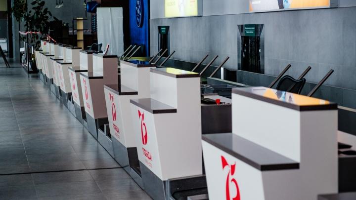 Пермячка через суд пытается взыскать более 700тысяч рублей с авиакомпании «Победа»