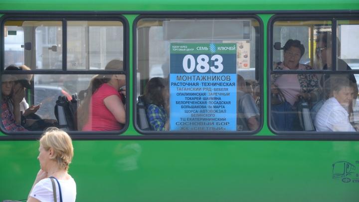Придется делать крюк: в Екатеринбурге популярный автобус на месяц изменит маршрут