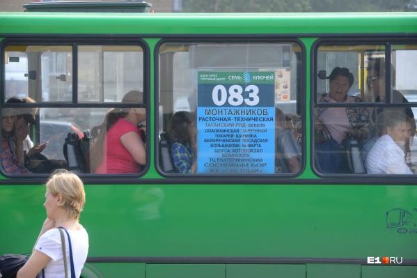 Автобус изменит маршрут из-за ремонта тепломагистрали