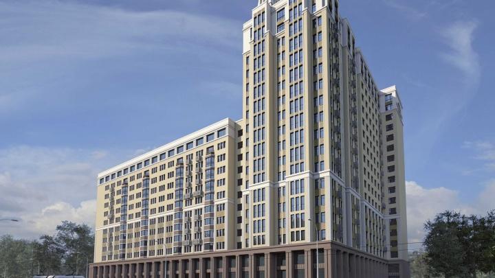 Застройщик нового ЖК на Белинского оценил спрос на квартиры комплекса