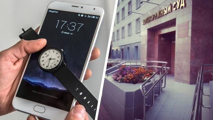 Известного новосибирского бизнесмена признали банкротом— его часы продают в счет долга
