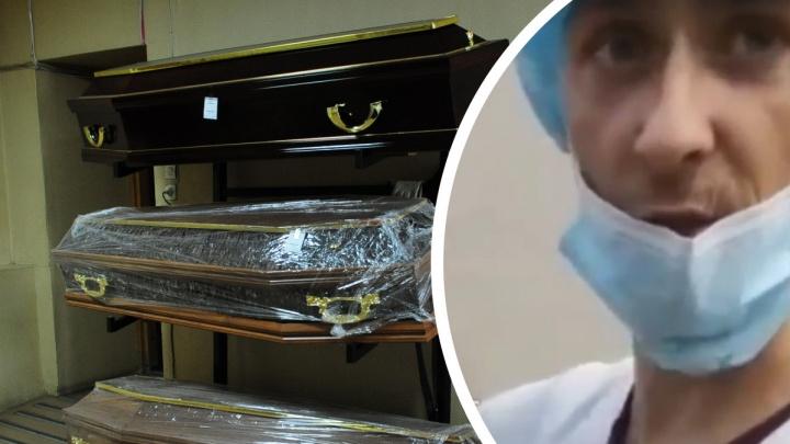 В морге Нижнего Тагила родственникам выдали в закрытом гробу тело чужого мужчины, умершего от COVID-19