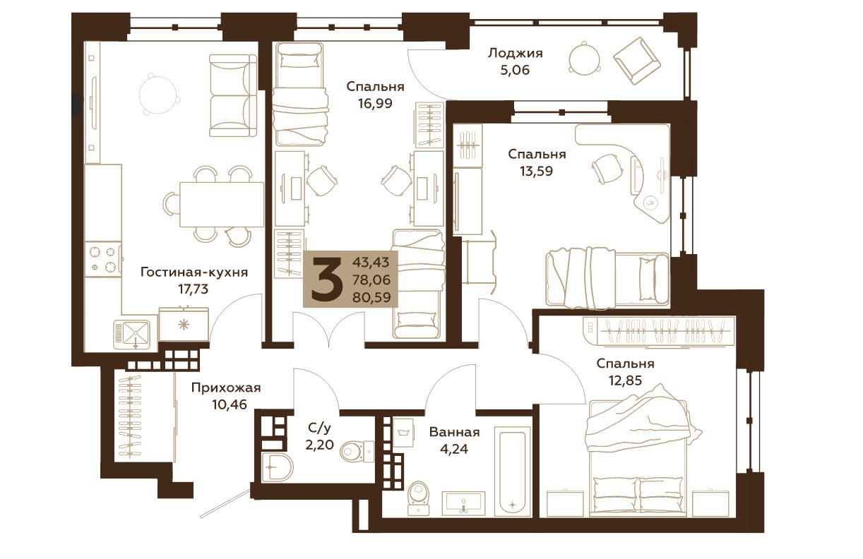 Такая трехкомнатная квартира легко заменит четырехкомнатную за счет кухни-гостиной