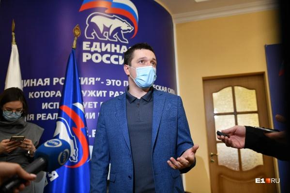 Сергей Карякин решил стать депутатом