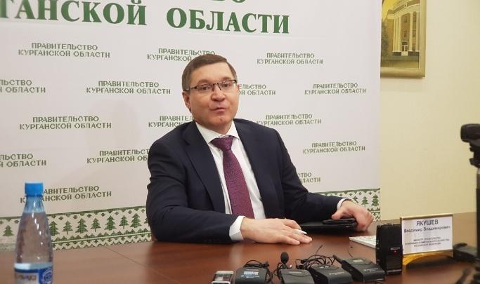 В Курган прибыл полпред в УрФО Владимир Якушев