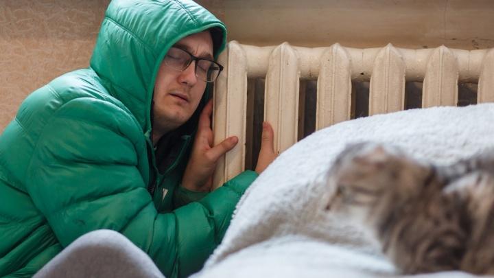 На носу ноябрь: на 13-й день «отопительного» сезона сотни жителей Волгограда жалуются на холодные батареи