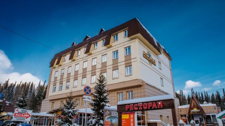 В Шерегеше на продажу выставили популярную гостиницу у подножия горы. Цена вопроса — 250миллионов