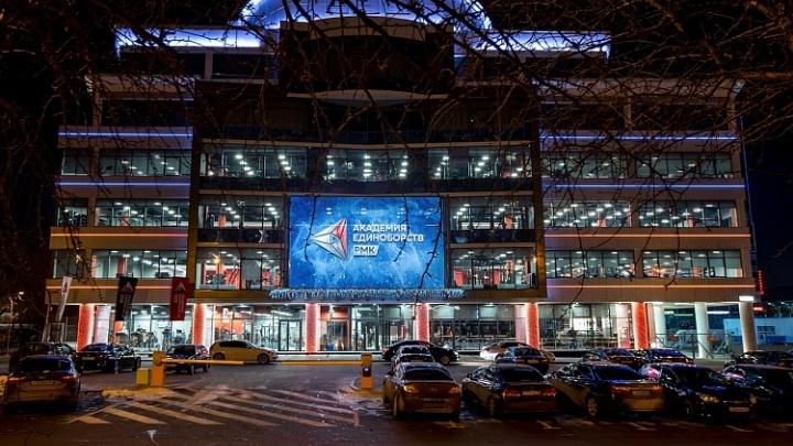 Академию единоборств РМК назвали лучшей площадкой в России