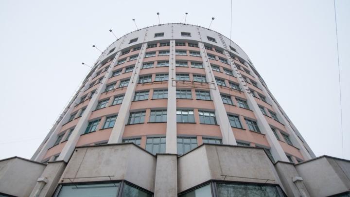 Компания, которая владеет «Рамадой», попросила губернатора отдать ей гостиницу «Исеть»