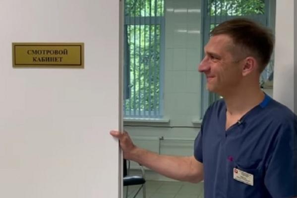 Сейчас врач, спасший Набиева, работает в московской городской клинической больнице имени Плетнёва