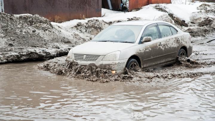 В Новосибирске всё-таки вводят режим ЧС из-за подтопления