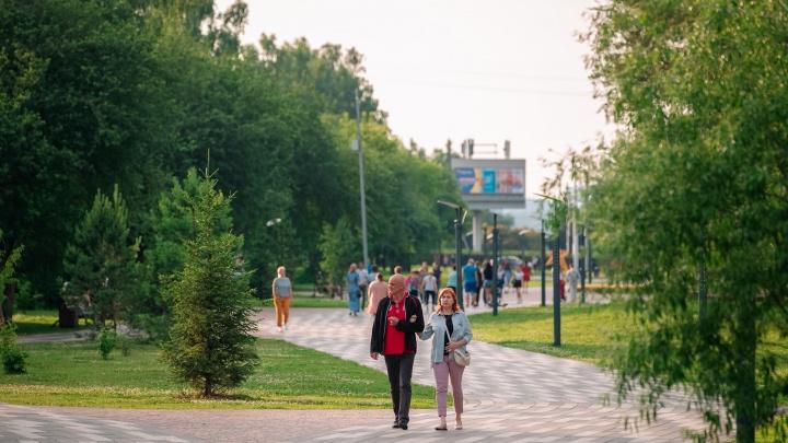 Синоптики рассказали о погоде в Кузбассе на выходные: публикуем точный прогноз