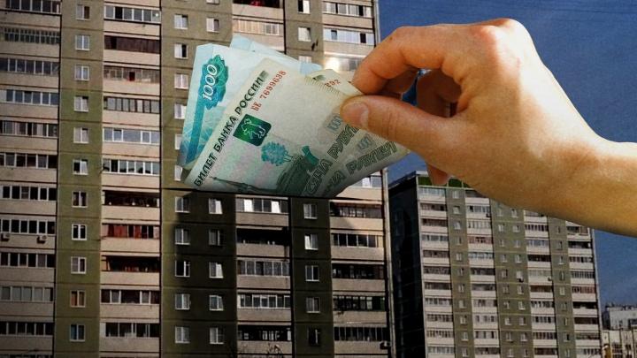 В Екатеринбурге управляющая компания завышала тарифы на горячую воду