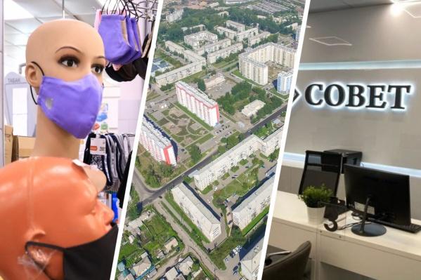Пока все новости города так или иначе связаны с коронавирусом