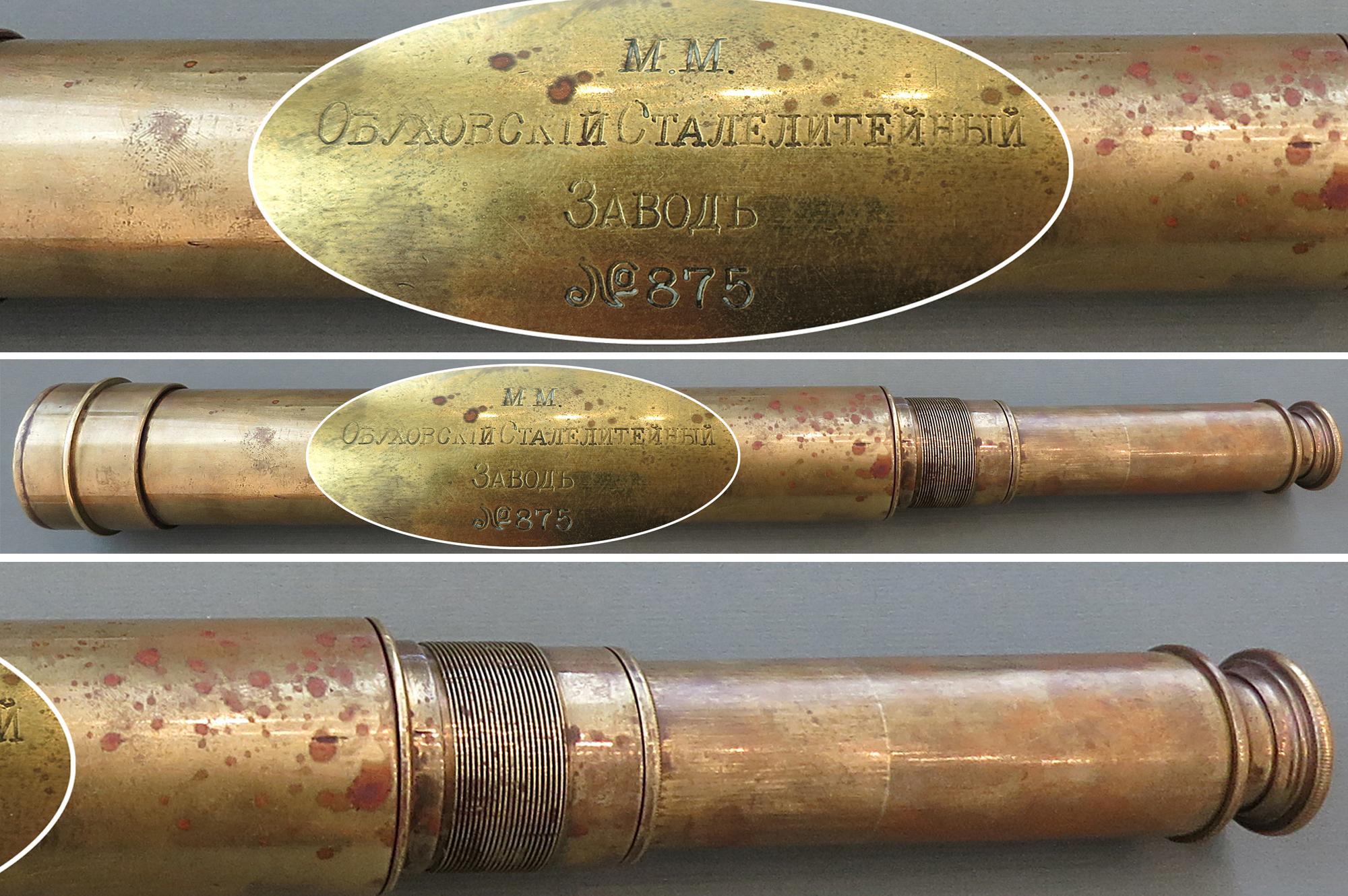 Зрительная труба. Произведена на Обуховском заводе в начале ХХ века