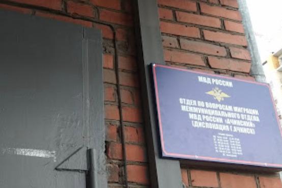 В Ачинске на помойку выкинули папку с документами УФМС с данными жителей