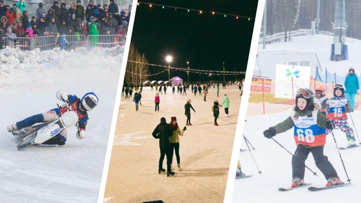 Полевая каша у катка, экскурсии с фонариком и гонки на льду: афиша на длинные выходные
