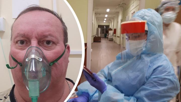«Душегуб-ковид»: пинежанина лечили в больнице от коронавируса, — он писал про это стихи и делал фото