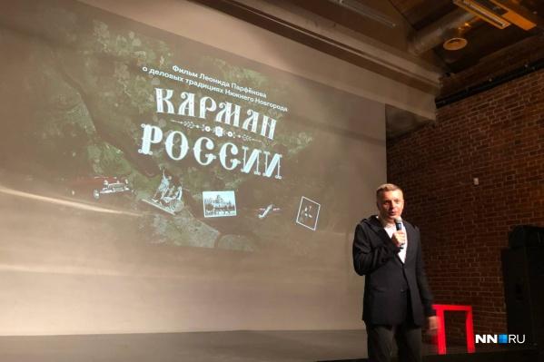 Парфенов рассказывает о том, как проходили съемки фильма