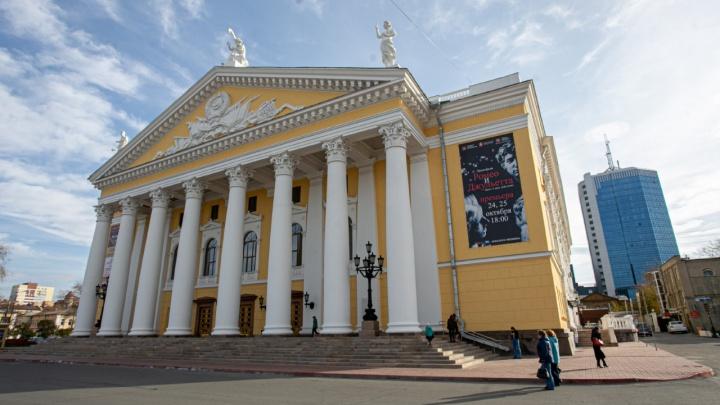 Министр культуры объяснил, вернут ли челябинцам без QR-кодов деньги за билеты на концерты и спектакли