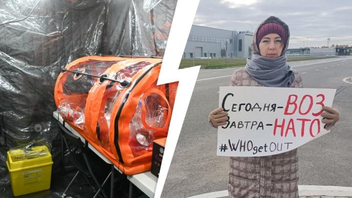 В Казани начались учения ВОЗ: что на них происходит и чем они возмутили местных активистов