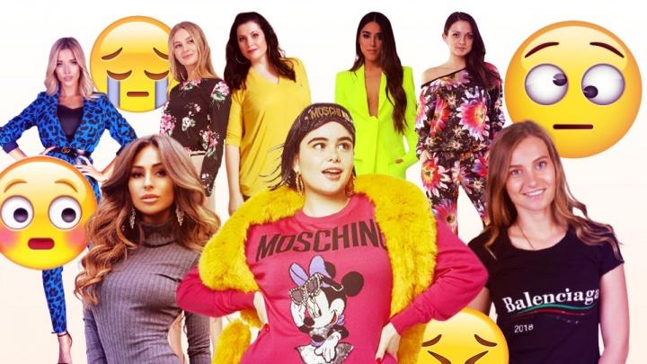 Выглядишь как дешевка: 10 фатальных ошибок, которые сделают образ беднее (но женщины всё равно это носят)