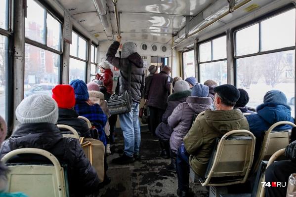 Сегодня утром челябинцы неожиданно узнали, что ездить в трамвае стало дороже