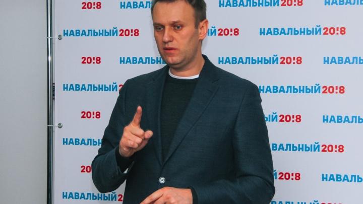 В Самаре провели обыски у сторонников Навального