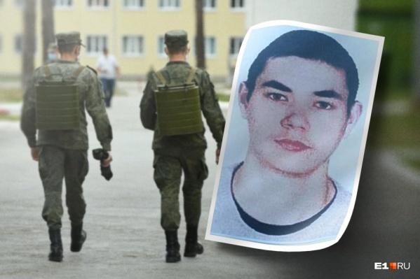 В Свердловской области пропал солдат-срочник, 28 сентября 2021 | 72.ru - новости Тюмени