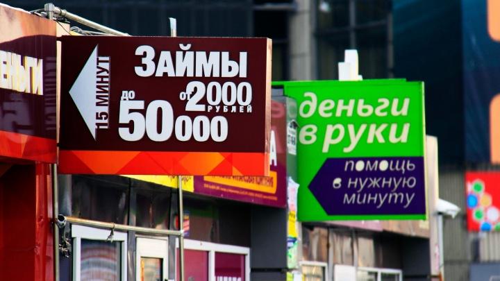 «Уж лучше серый город, чем такое». Менеджер по продажам рассказал, что его бесит на улицах Новосибирска