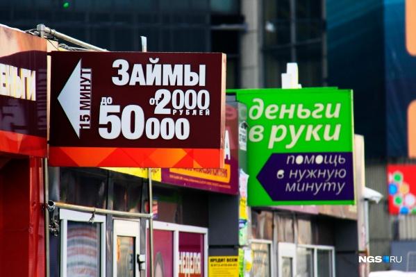 Рекламные вывески на улицах Новосибирска зачастую висят как попало, без какого-либо дизайн-кода