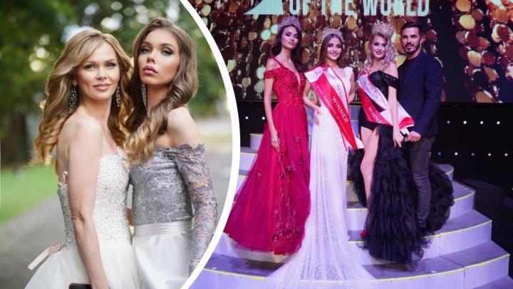 Мать и дочь из Красноярска посоревновались за корону королевы красоты на конкурсе в Сочи