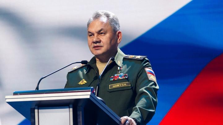 Министр обороны Сергей Шойгу прилетел в Ростов-на-Дону