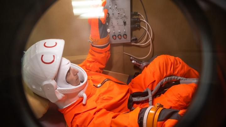 В космос — через Новочеркасск