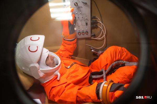"""12 апреля 2021 года — <nobr class=""""_"""">60-я годовщина</nobr> первого полета человека в космос&nbsp;"""