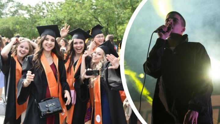 Студенты УрФУ остались без большой выпускной вечеринки: ректорат отменил концерт приглашенной звезды