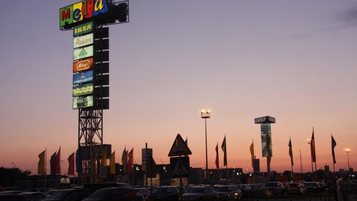 Как шведы открывали первую МЕГУ в Новосибирске: перехваченный аукцион, полицейские кордоны и шоп-туры