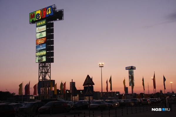 МЕГА до сих пор остается торговым центром с самой большой торговой площадью в Новосибирске