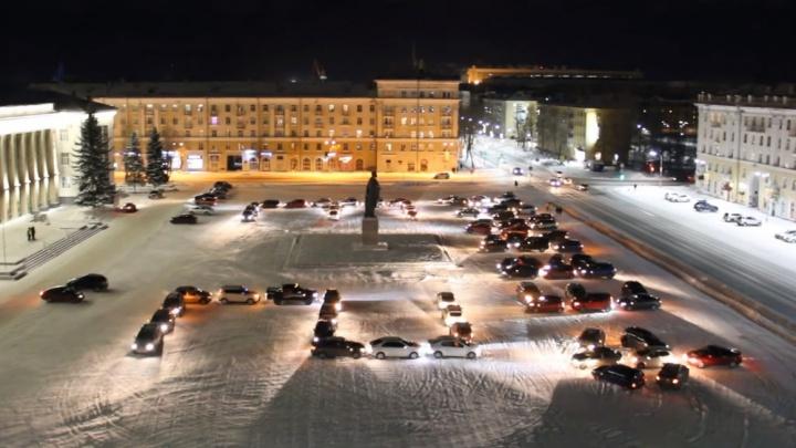 «Девочки изъявили желание поздравить»: в Северодвинске 74машины выстроились в надпись «23февраля»