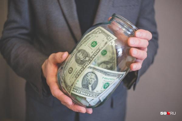 Число прикамцев с миллиардными доходами резко выросло