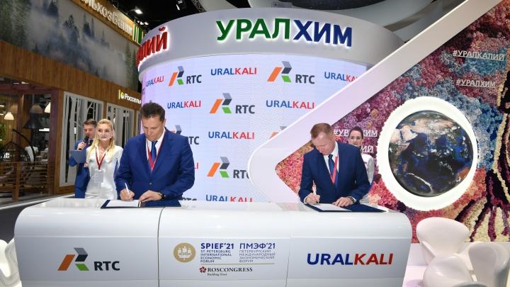 ПАО «Уралкалий» и ООО «РусТрансКом» подписали соглашение о сотрудничестве