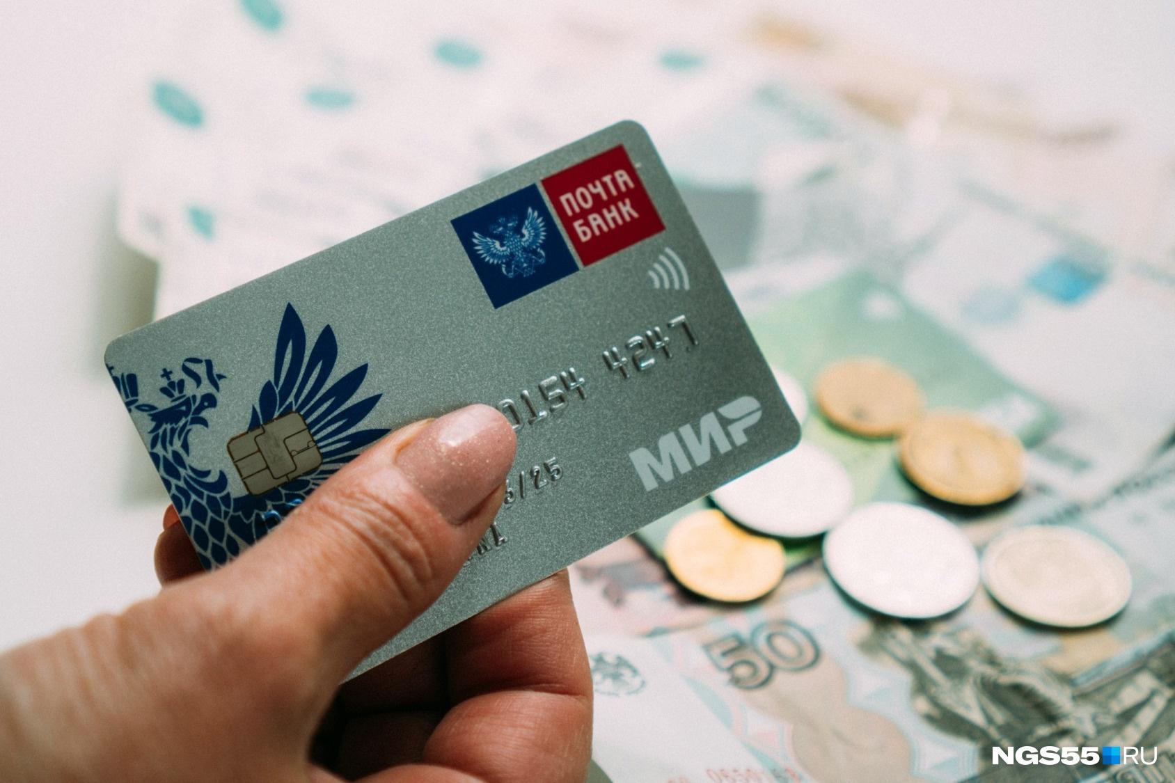 Пока не заведете карту «Мир», соцвыплаты будут копиться на специальном счете в банке