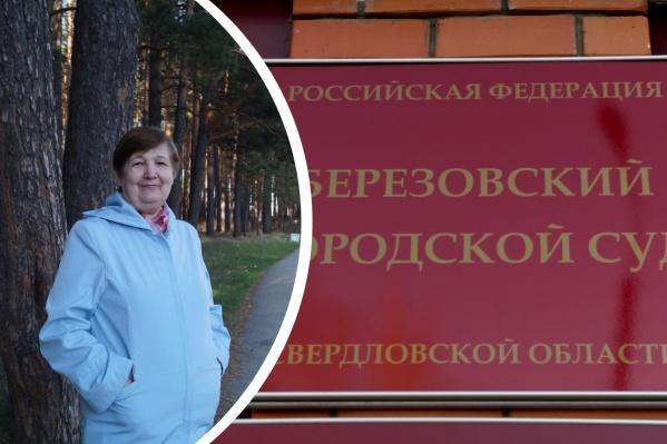 Медики решили, что Надежда Александровна безнадежно больна и ей уже ничем не помочь