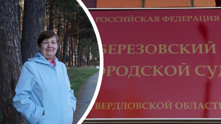 Больница предложила девушке, потерявшей мать из-за врачебной ошибки, 250 тысяч рублей за примирение