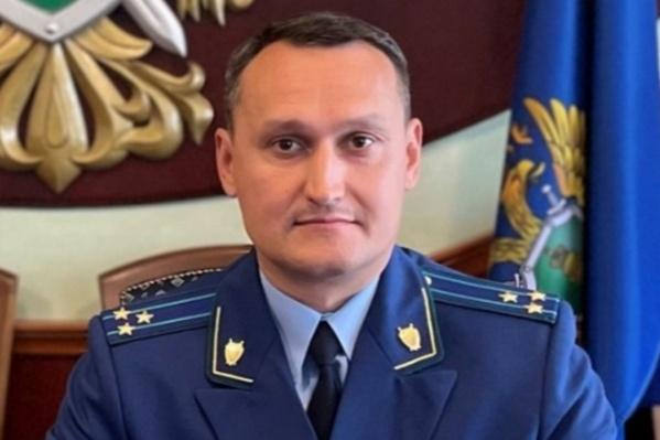 Заратовский стал первым заместителем прокурора Белгородской области