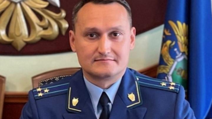 Главный прокурор Новокузнецка получил повышение