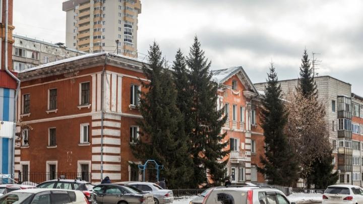 Власти все-таки продают здание геологоразведочного техникума в центре Новосибирска
