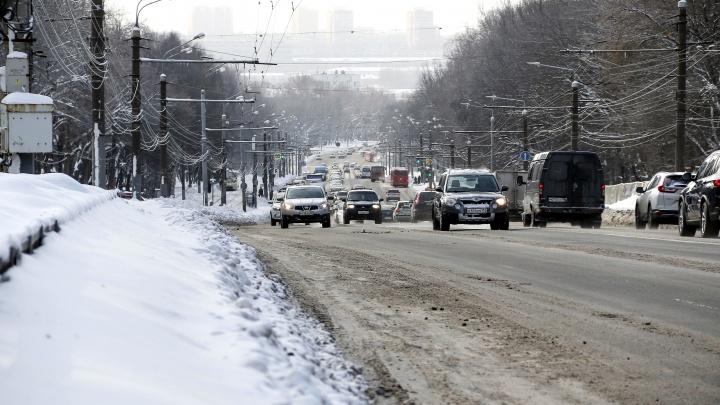 После аварии на проспекте Гагарина СК возбудил уголовное дело из-за некачественной уборки снега